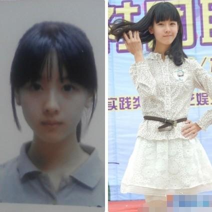 组图:南航女生陈都灵证件照秒杀奶茶mm章泽天邓州市高中六分数线图片