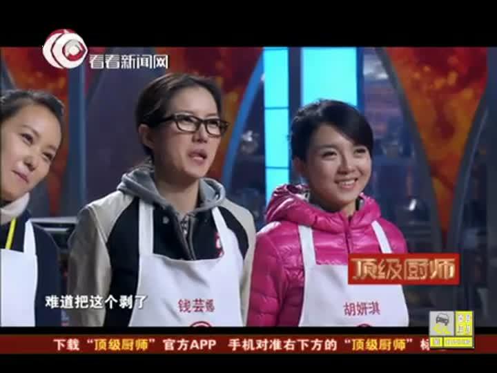 """《顶级厨师》20130207:压力测试""""三蛋定胜负"""
