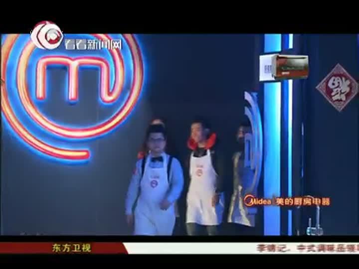 """《顶级厨师》20130213:""""神秘顶级厨师""""刘一帆一显高超"""