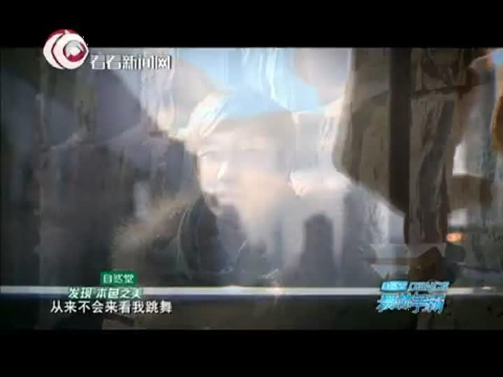 舞林争霸第一期:杨丽萍激动起立 张傲月用舞蹈表达对父母的思念