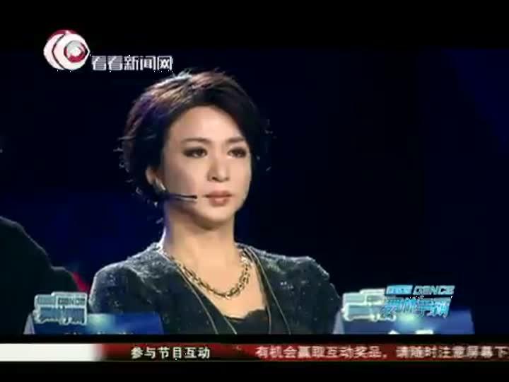 """舞林争霸第一期:""""无名""""舞者刘潇高雪舞林争霸证明自己"""