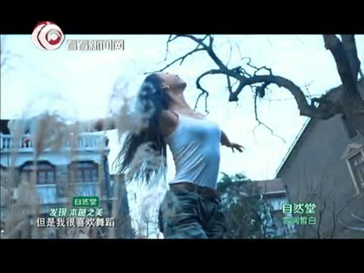 """舞林争霸第一期:老师眼中的""""蠢学生""""徐梦璇自信舞蹈"""