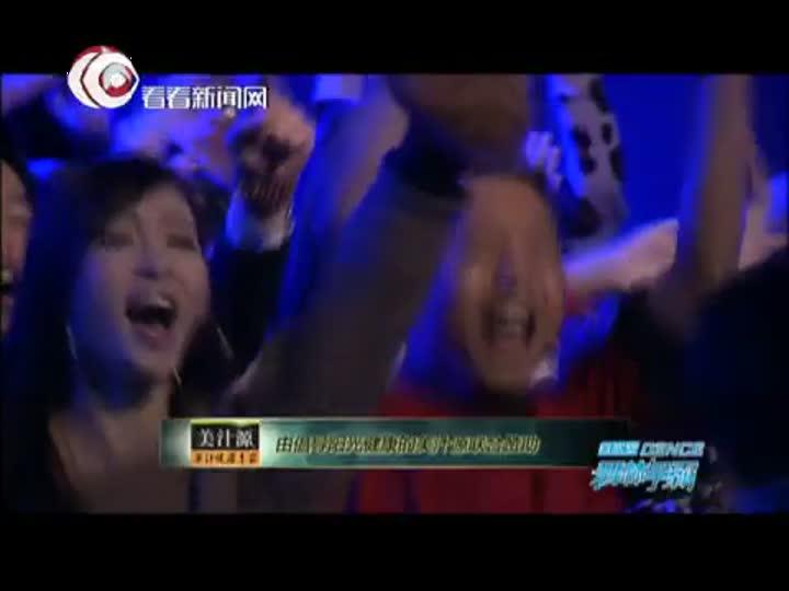 视频:东方卫视舞林争霸第二期130217无广告完整版