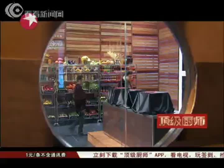 """顶级厨师20130220:创意菜主题""""甜品"""" 纪晓光惨遭评委摔盘"""