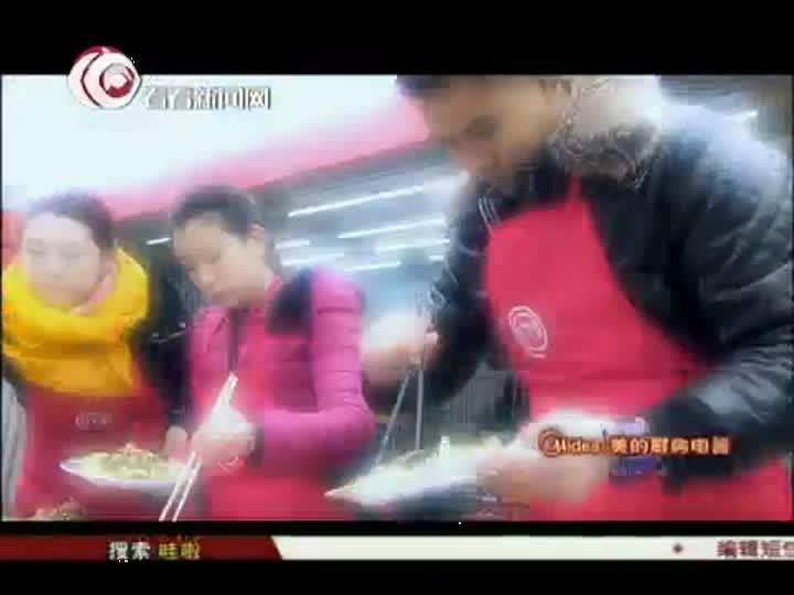 顶级厨师第二季第十一期20130220无广告完整版