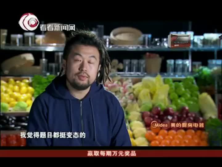 顶级厨师20130220:印度飞饼考验四人技能测试 夏鹏不幸出局