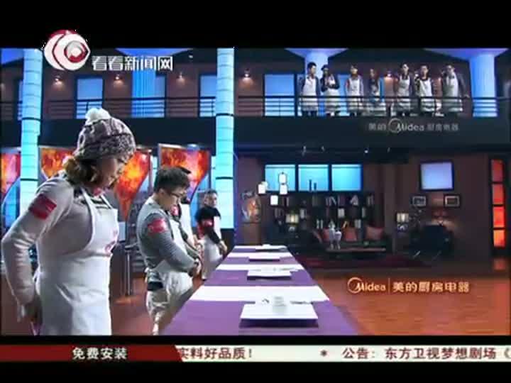《顶级厨师》20130227:张桐抱憾离开顶厨 全国十强火热出炉