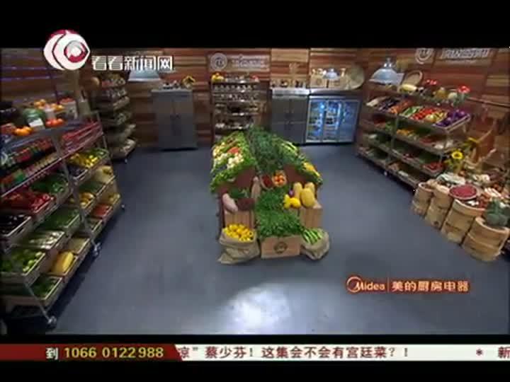 """《顶级厨师》20130227:钱芸娜凭借""""河蚌意面""""直接晋级"""