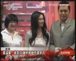 最温馨:徐若瑄  做好姐姐不遗余力