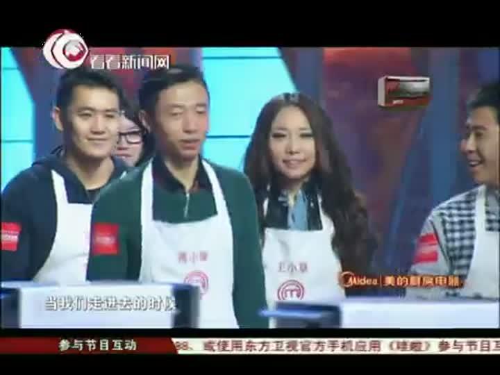 《顶级厨师》20130306:神秘盒挑战环节 名嘴乱点鸳鸯谱