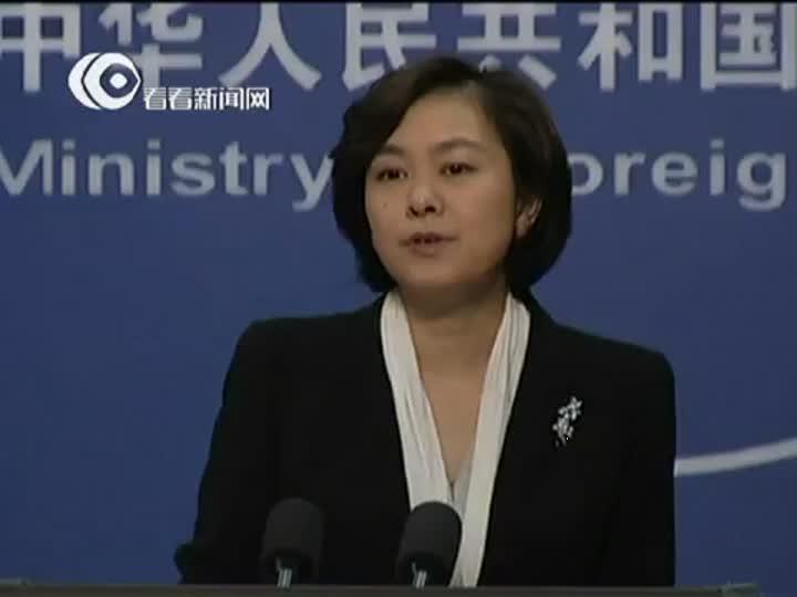 外交部回应查韦斯病逝:中方已致唁电 愿深