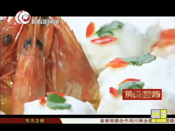 《顶级厨师》20130307:洪宏星 VS 陆晋 挑战鲁菜百