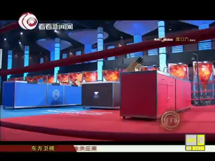《顶级厨师》第二季无广告完整(20130307第十六期)