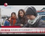 《北京遇上西雅图》:汤唯吴秀波苦中作乐
