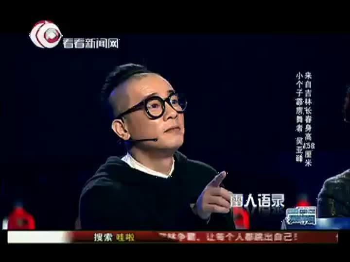 舞林争霸第五期:158厘米舞者吴亚峰拼搏精神感动导师