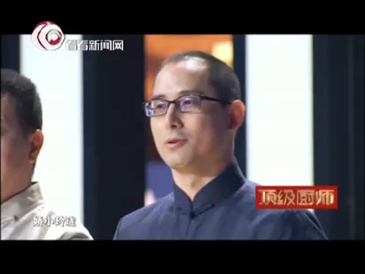 《顶级厨师》20130314:压力测试水晶饺和虾饺