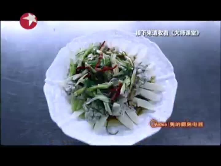 《顶级厨师》20130313:大师讲堂之焦糖三文鱼配白花菜泥