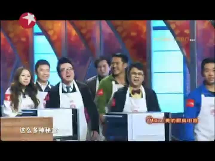 《顶级厨师》20130313:王小草赵丹谢航钱芸娜顺利晋级