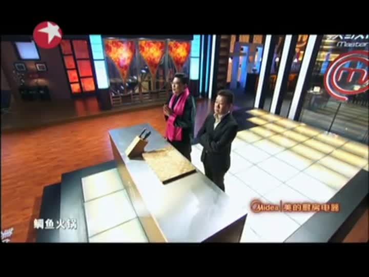 《顶级厨师》20130313:压力测试鲷鱼火锅