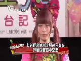 日本怪物新人卡莉怪妞抵台吃小吃 喜欢