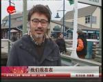 《北京遇上西雅图》即将上映