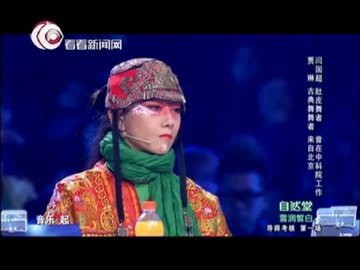 """舞林争霸第六期:闫国超贾琳舞蹈被金星批评""""不知所云"""""""