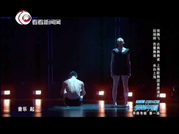 舞林争霸第六期:侯鹏飞段婧婷舞姿如行云流水双双晋级