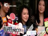 """视频:徐若瑄38岁生日 许愿""""赶快嫁出去"""