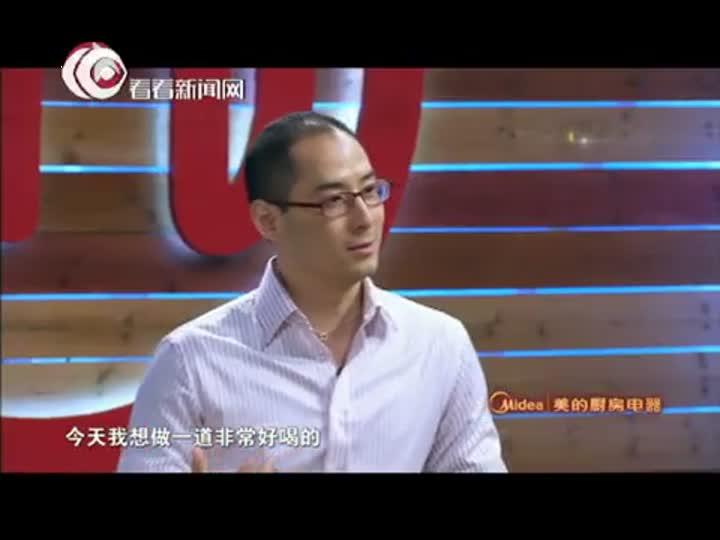《顶级厨师》20130320:大师课堂 刘一帆教做