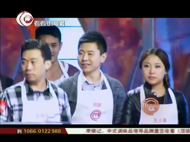 《顶级厨师》20130320:神秘盒挑战环节 全民