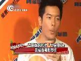 宥胜称徐若瑄只是朋友 否认为电影炒作