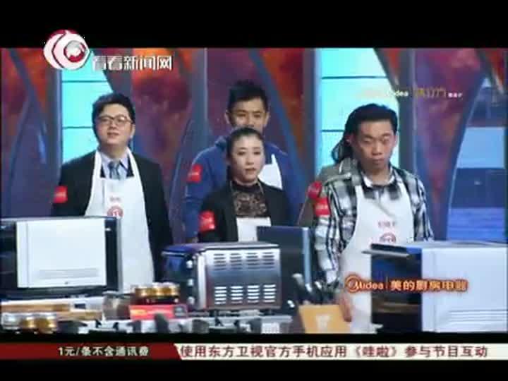 《顶级厨师》20130327:五位蓝