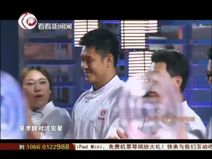 顶级厨师20130328:五对五高手