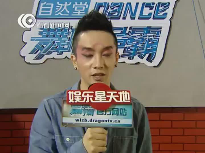 舞林争霸:陈阅江用心舞蹈表现情感呼应