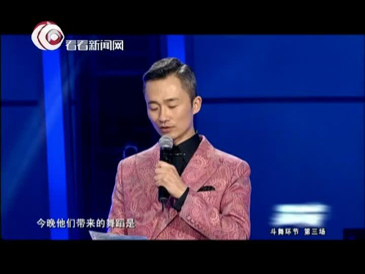 舞林争霸斗舞第三场:肖杰梁岱青《速度与激情》