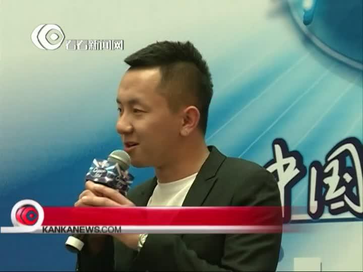 中国梦之声上海招募 音乐剧系男