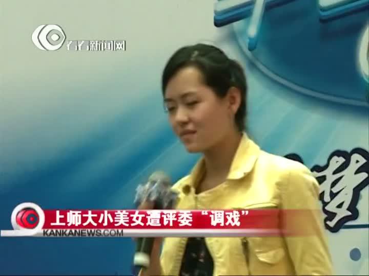 中国梦之声上海招募 上师大小美