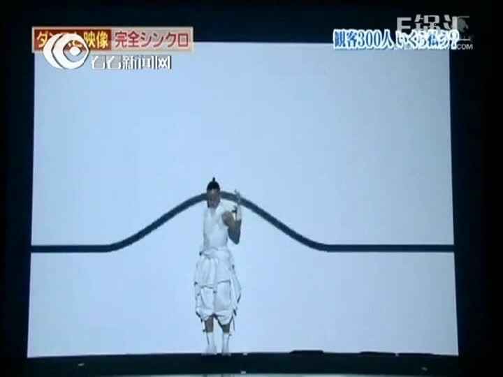 创意无限综艺节目 舞步光与影的完美结合
