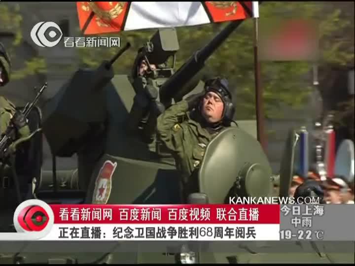 红场阅兵:伊斯坎德尔-M战役战术导弹