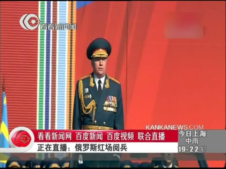 2013俄罗斯莫斯科红场阅兵完整版视频