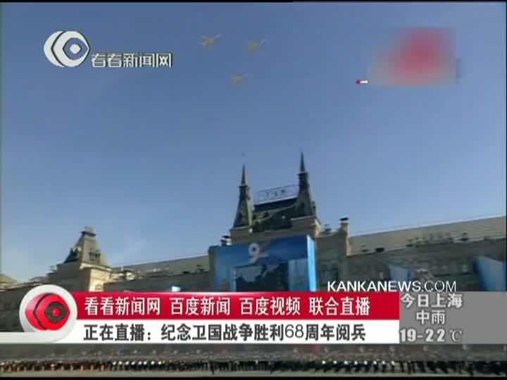 红场阅兵:图22M3逆火轰炸机亮相
