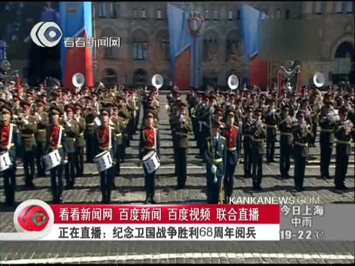 红场阅兵:阅兵指挥官接受普京总统接见