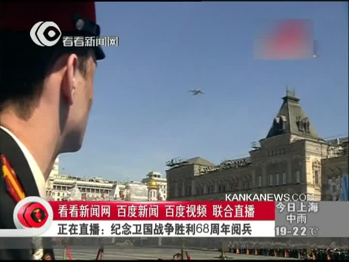 红场阅兵:俄空军A50预警机登场