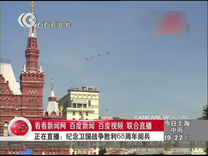 红场阅兵:苏24战机编队接受检阅