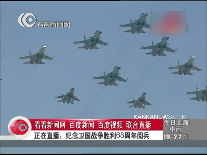 红场阅兵:米格29苏27战机混合编队飞过红场