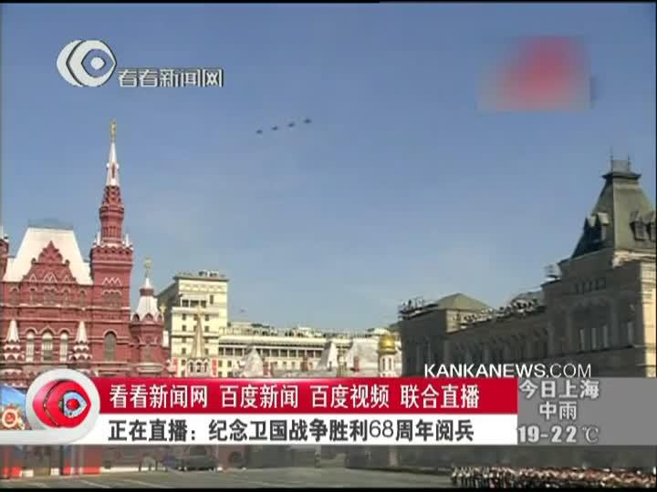 """红场阅兵:""""鸭嘴兽""""苏34战机编队受阅"""