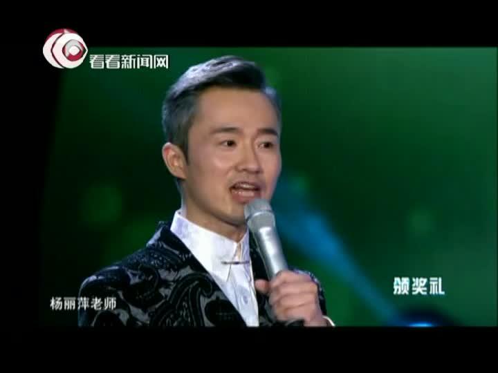 舞林争霸颁奖礼:阳光舞者奖--唐诗逸