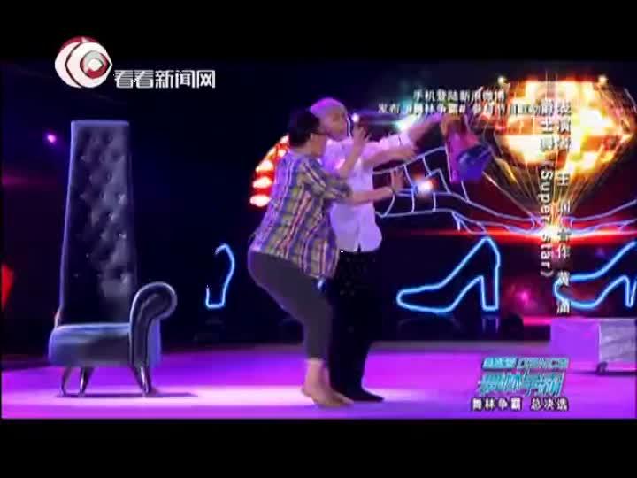 舞林争霸总决选:王润 爵士舞《super