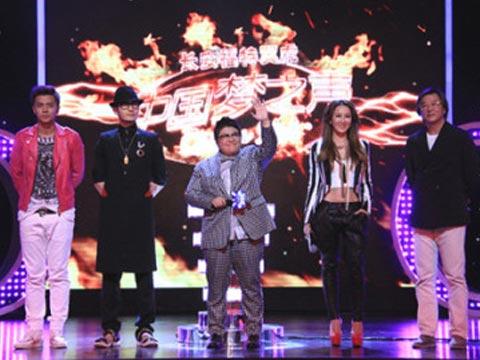 中国梦之声开播盛典20130518无广告完整版