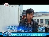 中国梦之声上海试音会:黄晓明阻止堂弟黄